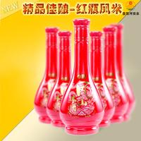 寿源精品佳酿22°凤山米酒(精品、红瓶装)460mL 6瓶/件起发货