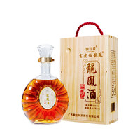 长寿之乡富老仙龙凤酒500ml特产凤山品牌润达君著名商标
